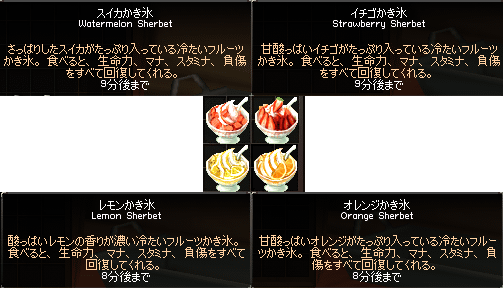 070815-03q.png