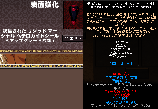 080819-18q.png