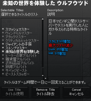 100125-03q.png
